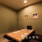 旬彩 杉たに - 宴会にお勧めな掘りごたつ式の座敷の個室も完備