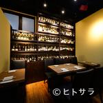 九吾郎ワインテーブル - 大切な人とワインを片手に語らいのひとときを