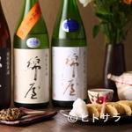 三佳 - 綿のように軽い口当たりの日本酒『綿屋』