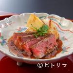 花垣 - 口どけのよい希少な尾崎牛をローストした『肉料理』