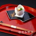 花垣 - 煮汁を含んだ旬の食材を味わう『煮物』