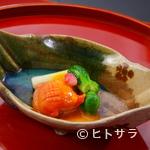 花垣 - 酢×卵黄、シンプルを極めた一品『酢の物』