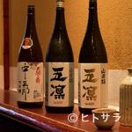 御料理 貴船 - 料理に合わせ、地元・石川県の地酒が豊富