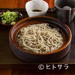 東白庵かりべ - 十割蕎麦ながら香り、風味、喉越しのバランスが素晴らしい『せいろそば』
