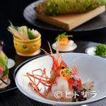 翔地 - 記念日の晩餐に相応しい、贅の粋をこらした料理の数々