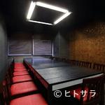 翔地 - 改まった会食の場に誂え向き。特別感を味わえるモダンな個室