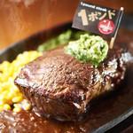 Pancake & Steakhouse Gatebridge Cafe 江の島店