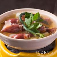 口福よこ山 - 『ホタルイカと地元の山菜鍋』