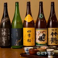 手打ちそば 菊谷 - 香りの落ち着いた、店主好みの日本酒をオンリスト