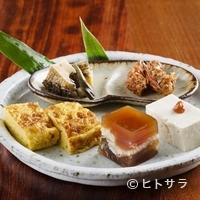 東白庵 かりべ - 日本酒やワインとともに楽しみたい『前菜盛り合せ』