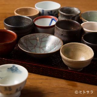 こだわりの日本酒を楽しむための酒器も店主のセレクト