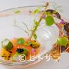 コシモ・プリュス - 料理写真:鮎の生息している風景をイメージした『鮎とショコラ』