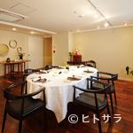 MAVO - 特別なディナーに相応しい、エレガントな雰囲気の貸切フロア