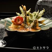 祇園もりわき - 稚鮎の苦味と田楽味噌の旨味を堪能できる『稚鮎田楽』