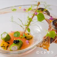 コシモ・プリュス - 鮎の生息している風景をイメージした『鮎とショコラ』