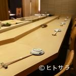 鮨 ほしやま - お客様の好みに合わせたコースで一人の時間を満喫