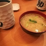 鮨処 銀座 福助 - 味噌汁