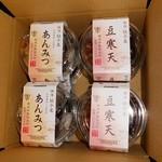 銚子屋 - 地方発送承ります。商品代金5千円で送料無料。それ以下の場合は送料500円で発送承ります。(本州内へお送りする場合)