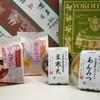 銚子屋 - 料理写真:横濱レトロな紙製ショッピングバックが好評です。