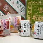 銚子屋 - 横濱レトロな紙製ショッピングバックが好評です。