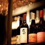 鶏バル ワインのぐっさん - ドリンク写真: