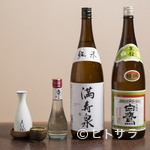 はし本 - 白焼きなどの一品料理と楽しみたい、いぶし銀揃いの日本酒