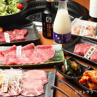 肉、野菜は国産のみで、厳選した新鮮なものだけを使用している