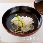 松由 - 体に染みわたる出汁が優しい味わい『ぼたん鱧』