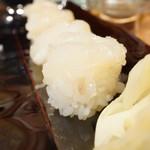 ひょうたん寿司 - 伊勢海老