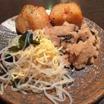66082959 - お惣菜