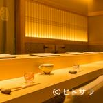 鮨 さいとう - カウンター席ならではの特別な時間を極上の寿司と日本酒で乾杯