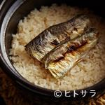 美山荘 - 御飯