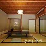 美山荘 - 訪れること自体が特別な演出になる、和やかな空気感