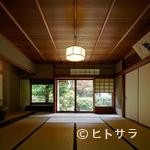 美山荘 - 巨匠・中村外二氏により改装された築130年の母屋