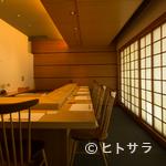江戸前鮨 二鶴 - 日本の様式美を備えた空間で、江戸の粋を贅沢に味わう