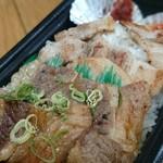 韓国弁当マダン - 韓国丼♪