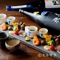 北野坂栄ゐ田 - コースもアラカルトも、ここから始まります。旬の味わいを存分に堪能できる『前菜の盛り合せ』