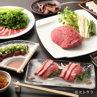 馬肉料理専門店ならではの、豊富なメニューを満喫