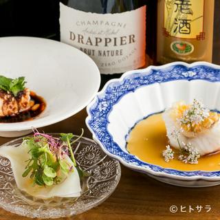 石川県能登半島の新鮮な旬の野菜とこだわり食材