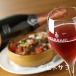 ヴィネリア ラ・チャウ - イタリアワインが北から南まで種類豊富な取り揃え