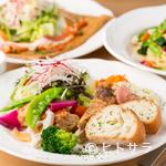 Cafe T - 季節の野菜をふんだんに使用した「ランチメニュー」