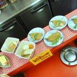 栄飯店 - 選べる小鉢