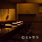 馳走なかむら - 日本各地の名蔵元の純米吟醸や純米酒を揃える