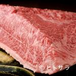 味感 ことほぎ - 柳橋中央市場で厳選している、宮崎県産黒毛和牛の「いちぼ」