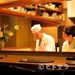 味感 ことほぎ - 実直な店主とホスピタリティに溢れる女将がもてなす和食料理店