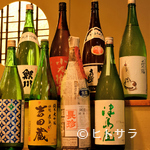 味感 ことほぎ - 日本中の蔵元から厳選、料理の味を引き立たせ共に楽しむ日本酒