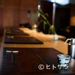 千翠 - 九州の陶器や錫製の酒器など、器にも四季と食の楽しみを映す