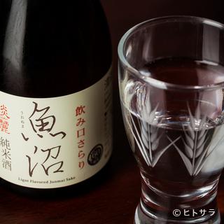 すっきり辛口の日本酒は、食中酒にぴったり