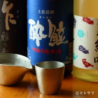 鮮魚とのペアリングを一番に考えた日本酒を全国から厳選