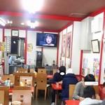 66096353 - 1階中華食堂的な雰囲気